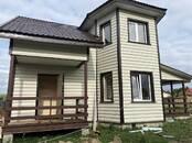 Дома, хозяйства,  Калужская область Боровск, цена 3 750 000 рублей, Фото
