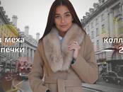 Женская одежда Пальто, цена 2 500 рублей, Фото