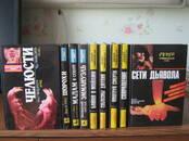 Книги Художественная литература, цена 70 рублей, Фото