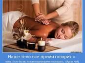 Здоровье, красота,  Массажные услуги Лечебный массаж, цена 800 рублей, Фото