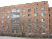 Квартиры,  Свердловскаяобласть Екатеринбург, цена 700 000 рублей, Фото