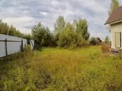 Дома, хозяйства,  Московская область Клинский район, цена 4 500 000 рублей, Фото