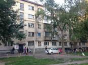 Квартиры,  Свердловскаяобласть Екатеринбург, цена 450 000 рублей, Фото