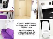 Квартиры,  Санкт-Петербург Владимирская, цена 3 840 000 рублей, Фото