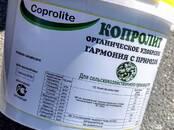 Сельское хозяйство Удобрения и химикаты, цена 50 рублей, Фото
