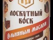 Стройматериалы,  Отделочные материалы Краски, лаки, шпаклёвки, цена 1 080 рублей, Фото