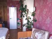 Квартиры,  Республика Башкортостан Уфа, цена 1 350 000 рублей, Фото