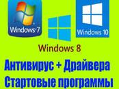 Компьютеры, оргтехника Софт, инсталляция, настройка, цена 600 рублей, Фото