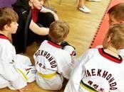 Спорт, активный отдых Единоборства, цена 500 рублей, Фото
