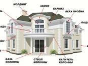 Стройматериалы Фасадные материалы, Фото