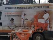 Строительные работы,  Отделочные, внутренние работы Штукатурные работы, цена 300 рублей, Фото