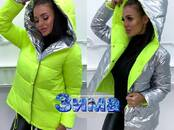 Женская одежда Куртки, цена 3 590 рублей, Фото