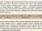 Квартиры,  Краснодарский край Анапа, цена 2 500 000 рублей, Фото