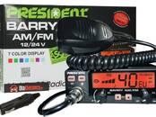 Телефоны и связь Радиостанции, цена 4 800 рублей, Фото