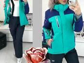 Женская одежда Спортивная одежда, цена 10 рублей, Фото