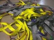 Инструмент и техника Тросы, веревки, канаты, цена 373 рублей, Фото