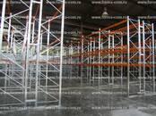 Оборудование, производство,  Хранение, упаковка, учет Складское оборудование, цена 3 890 рублей, Фото