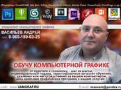 Курсы, образование Профессиональные курсы, цена 2 000 рублей, Фото