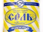 Продовольствие Специи, цена 16 рублей/кг., Фото