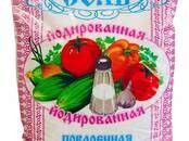 Продовольствие Специи, цена 10 рублей/кг., Фото