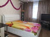 Квартиры,  Самарская область Самара, цена 1 400 рублей/день, Фото