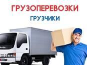 Перевозка грузов и людей Крупногабаритные грузоперевозки, цена 17 р., Фото