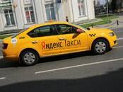 Вакансии (Требуются сотрудники) Водитель, Фото