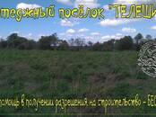 Земля и участки,  Смоленская область Другое, цена 300 000 рублей, Фото