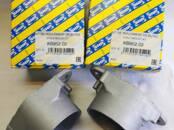Запчасти и аксессуары,  Ford Fusion, цена 700 р., Фото