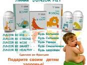Здоровье, красота,  Здоровье Витамины, пищевые добавки, цена 1 190 рублей, Фото