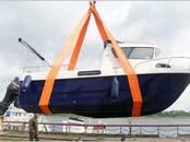 Другое...,  Водный транспорт Катера, цена 1 300 000 рублей, Фото