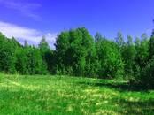 Земля и участки,  Смоленская область Смоленск, цена 287 500 рублей, Фото