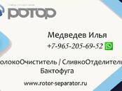 Сельхозтехника,  Другое сельхозоборудование Другое оборудование, цена 299 000 рублей, Фото