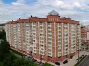 Квартиры,  Томская область Томск, цена 8 050 000 рублей, Фото
