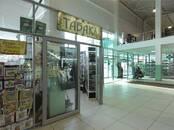 Магазины,  Московская область Истринский район, цена 18 000 рублей/мес., Фото
