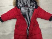 Детская одежда, обувь,  Одежда Комбинезоны, цена 1 500 рублей, Фото
