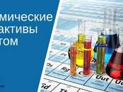 Оборудование, производство,  Производства Сырьё и материалы, цена 10 000 рублей, Фото
