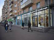 Магазины,  Москва Дмитровская, цена 350 000 рублей/мес., Фото