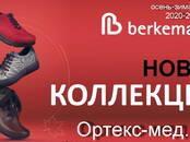 Обувь,  Женская обувь Сапоги, цена 1 200 рублей, Фото