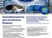 Стройматериалы Химическое сырье, цена 110 рублей, Фото