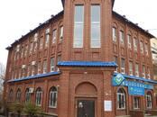 Офисы,  Челябинская область Челябинск, цена 8 500 рублей/мес., Фото