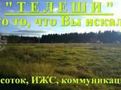 Земля и участки,  Смоленская область Смоленск, цена 345 000 рублей, Фото