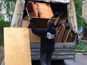 Перевозка грузов и людей Перевозка мебели, цена 13 р., Фото