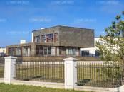 Дома, хозяйства,  Московская область Одинцовский район, цена 127 800 000 рублей, Фото