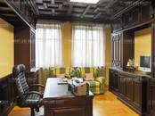 Дома, хозяйства,  Московская область Одинцовский район, цена 341 812 960 рублей, Фото