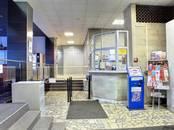 Офисы,  Санкт-Петербург Московская, цена 1 604 230 рублей/мес., Фото