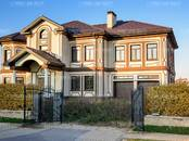 Дома, хозяйства,  Московская область Истринский район, цена 60 000 000 рублей, Фото