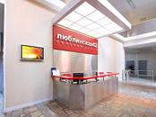 Офисы,  Москва Печатники, цена 34 000 рублей/мес., Фото