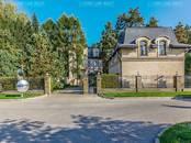 Дома, хозяйства,  Московская область Истринский район, цена 226 407 600 рублей, Фото
