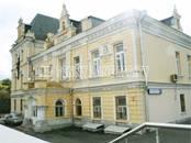 Здания и комплексы,  Москва Чкаловская, цена 499 661 000 рублей, Фото
